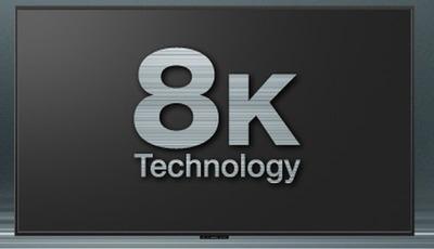 Teuerster TV der Welt: Sharp LV-85001 mit 8K