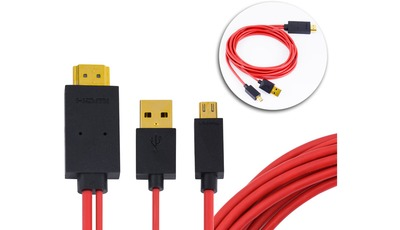 CSL 4m MHL MicroUSB zu HDMI Adapterkabel